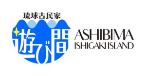 石垣島ユーグレナモール発のオンラインショップがオープンしました!