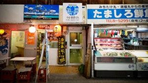 琉球古民家遊び間外観