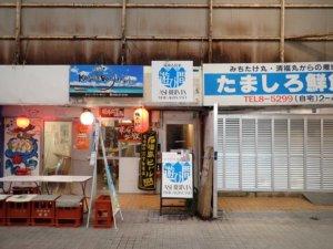 琉球古民家遊び間は明日3月16日(月)10:00にオープンします!